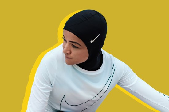 The Nike Pro Hijab is one of the best inventions of 2017